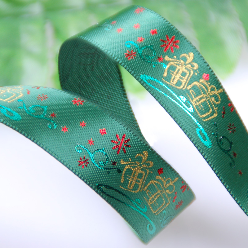 gifts packaging ribbon