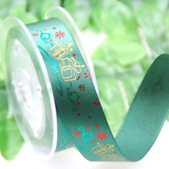 Green packaging ribbon